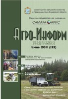 agro-inform 2011-07 cover
