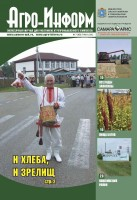 agro-inform 2012-07 cover